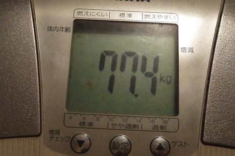 P1330583