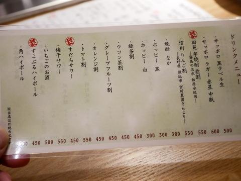 P1160475