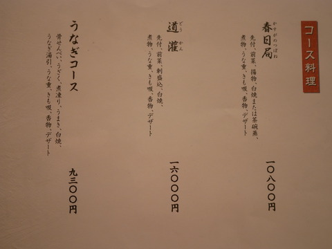 P1430525