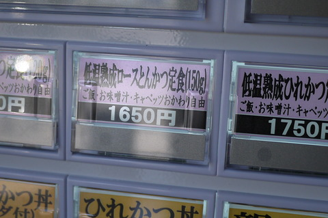 P1890157