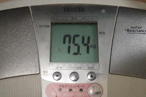P1350655