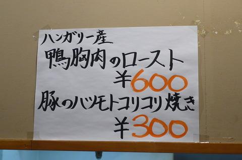 P1610451