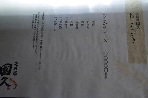 P1610067