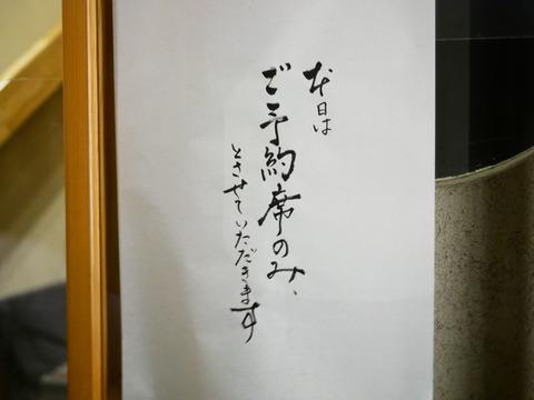 P1180316
