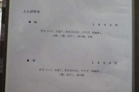P1560844