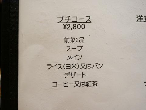 P1320192