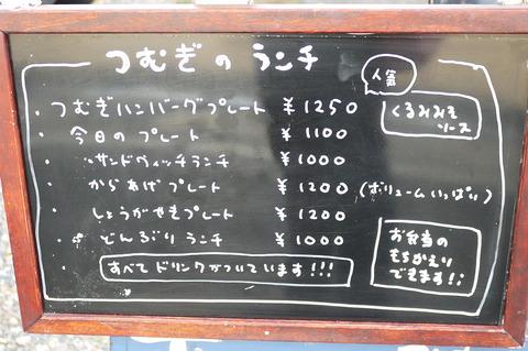 P1810304