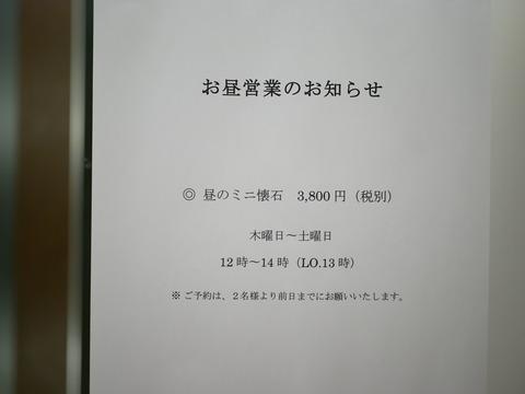 P1000084