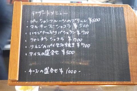 P1870574