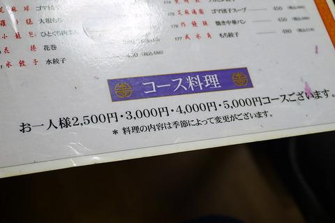P1610016
