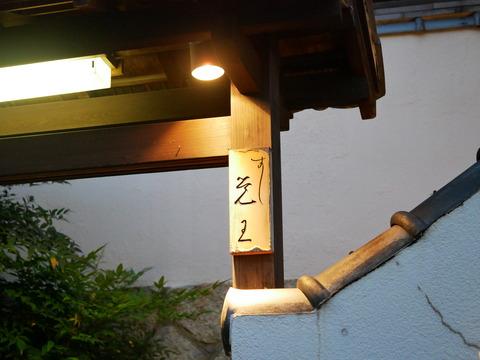P1780289