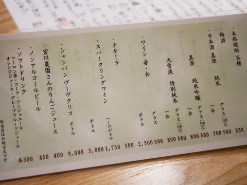 P1160476