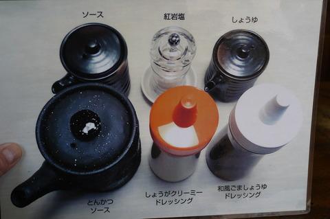 P1890119