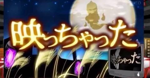 【フジテレビ】鳥取の心霊スポットでウソの説明 県が抗議「事実誤認」放送免許剥奪しろよ