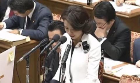 【速報】豊田真由子議員、精神科にぶち込まれる