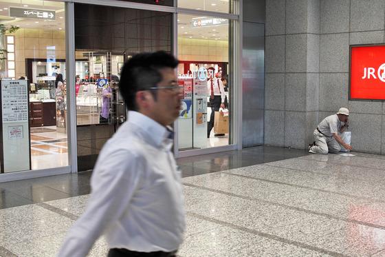 Nagoya Takashimaya Department Store