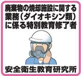 Cut2014_1022_0809_34