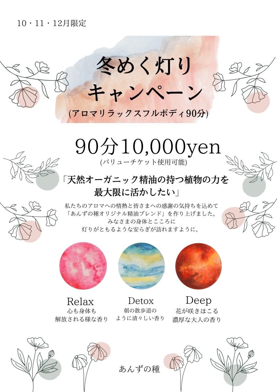 105F5141-AC99-4E3C-A2D6-9012108FAD5E