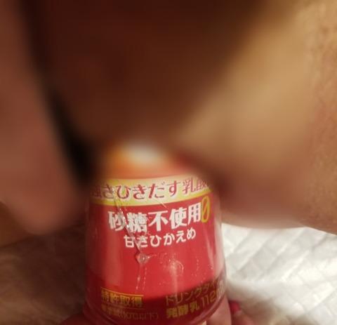 ぼかし丸_20210421_215730