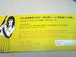 380dae96.jpg