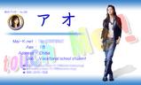 名刺♪Ver.9