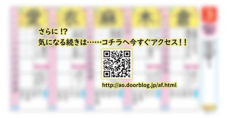 mk-kanji-workbook-af-p5