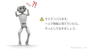 blog_mine_002