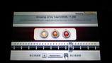 PSP ネットラジオで麻衣たん〜♪