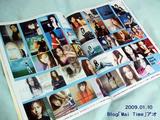 MFM_2009_1月号_2