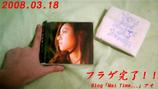28th.Singleフラゲ〜♪