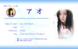 名刺♪Ver.2