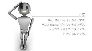 blog_mine_000