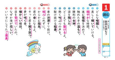 mk-kanji-workbook-af-p2