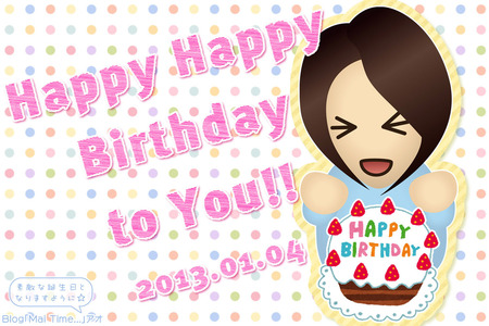 130104_birthday_v2