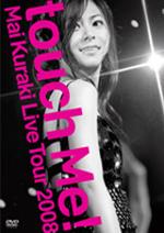 Mai Kuraki Live Tour 2008