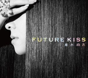 9thAlbum_FutureKiss_Limited_Large