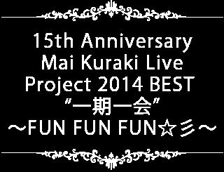 live01_off(1)