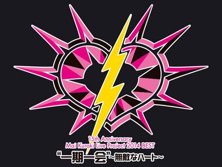 14_live_logo