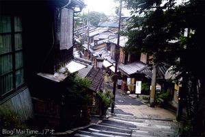 kyoto_002