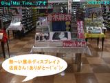 090120_TSUTAYA RECORDS某店にて♪