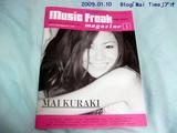 MFM_2009_1月号_1