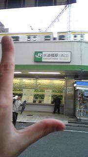 d5eb5307.jpg