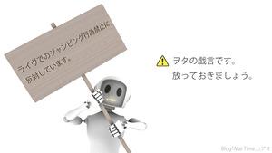 blog_mine_003