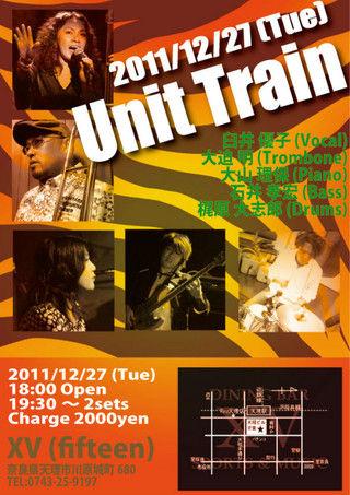 20111227-Unit-Train