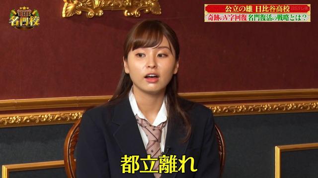 角谷暁子アナのJK時代がかわいい