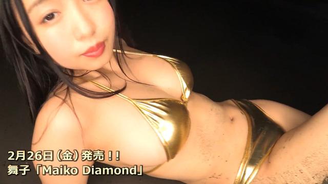 Hカップ舞子2nd水着グラビアDVD「Maiko Diamond」 (17)