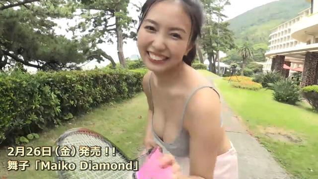 Hカップ舞子2nd水着グラビアDVD「Maiko Diamond」 (5)