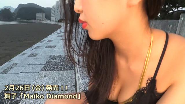 Hカップ舞子2nd水着グラビアDVD「Maiko Diamond」 (14)