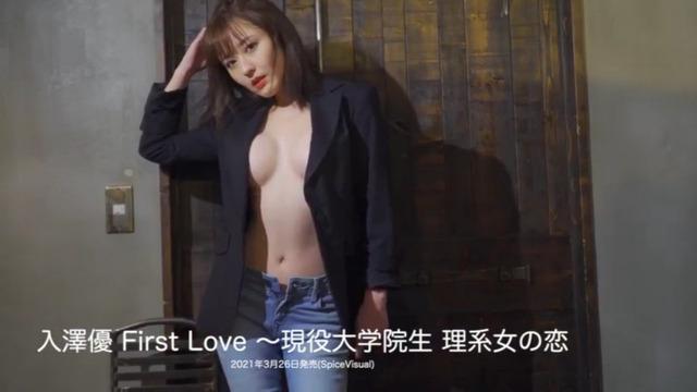 入澤優1st水着グラビアDVD「First Love」 (20)