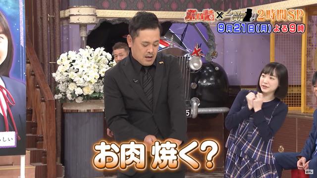 これが高校生になった芦田愛菜だよ (6)